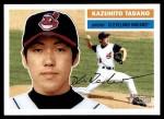 2005 Topps Heritage #71  Kazuhito Tadano  Front Thumbnail