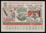 2005 Topps Heritage #78 NO E.Alfonzo  Back Thumbnail
