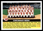 2005 Topps Heritage #90   Cincinnati Reds Team Front Thumbnail