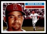 2005 Topps Heritage #91  Bengie Molina  Front Thumbnail