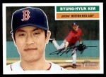 2005 Topps Heritage #54  Byung-Hyun Kim  Front Thumbnail
