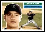 2005 Topps Heritage #317  Chin-Hui Tsao  Front Thumbnail