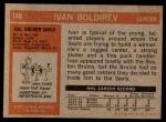 1972 Topps #146  Ivan Boldirev  Back Thumbnail