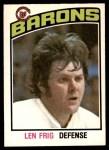 1976 O-Pee-Chee NHL #352  Len Frig  Front Thumbnail