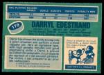 1976 O-Pee-Chee NHL #179  Darryl Edestrand  Back Thumbnail