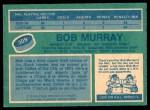 1976 O-Pee-Chee NHL #309  Bob Murray  Back Thumbnail