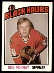 1976 O-Pee-Chee NHL #309  Bob Murray  Front Thumbnail