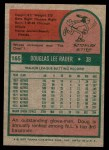 1975 Topps Mini #165  Doug Rader  Back Thumbnail