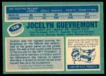 1976 O-Pee-Chee NHL #108  Jocelyn Guevremont  Back Thumbnail