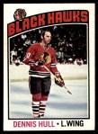 1976 O-Pee-Chee NHL #195  Dennis Hull  Front Thumbnail
