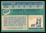 1976 O-Pee-Chee NHL #206  Garry Howatt  Back Thumbnail