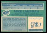 1976 O-Pee-Chee NHL #375  Mike Lampman  Back Thumbnail