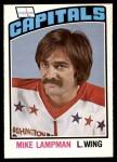 1976 O-Pee-Chee NHL #375  Mike Lampman  Front Thumbnail