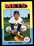 1975 Topps Mini #134  Ron Hodges  Front Thumbnail