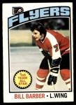 1976 O-Pee-Chee NHL #178  Bill Barber  Front Thumbnail
