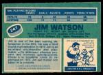 1976 O-Pee-Chee NHL #247  Joe Watson  Back Thumbnail