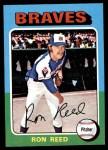 1975 Topps Mini #81  Ron Reed  Front Thumbnail