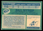 1976 O-Pee-Chee NHL #188  Bill Nyrop  Back Thumbnail
