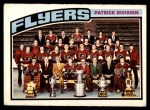 1976 O-Pee-Chee NHL #144   Flyers Team Front Thumbnail