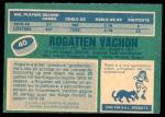 1976 O-Pee-Chee NHL #40  Rogatien Vachon  Back Thumbnail