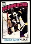 1976 O-Pee-Chee NHL #40  Rogatien Vachon  Front Thumbnail