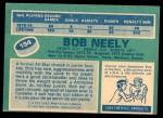 1976 O-Pee-Chee NHL #194  Bob Neely  Back Thumbnail