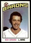 1976 O-Pee-Chee NHL #362  Bob Girard  Front Thumbnail