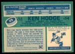 1976 O-Pee-Chee NHL #25  Ken Hodge  Back Thumbnail