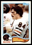 1982 Topps #293  Brian Baschnagel  Front Thumbnail