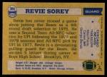 1982 Topps #304  Revie Sorey  Back Thumbnail