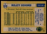 1982 Topps #83  Riley Odoms  Back Thumbnail