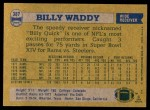 1982 Topps #387  Billy Waddy  Back Thumbnail