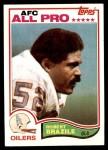1982 Topps #96  Robert Brazile  Front Thumbnail
