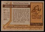1973 Topps #142  Jocelyn Guevremont   Back Thumbnail