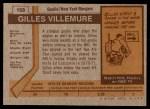 1973 Topps #153  Gilles Villemure   Back Thumbnail