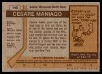 1973 Topps #146  Cesare Maniago   Back Thumbnail
