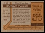 1973 Topps #47  Barclay Plager   Back Thumbnail