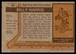 1973 Topps #130  Billy Harris   Back Thumbnail