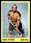 1973 Topps #52  Craig Patrick   Front Thumbnail