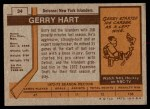 1973 Topps #34  Gerry Hart   Back Thumbnail