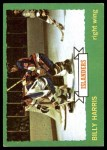 1973 Topps #130  Billy Harris   Front Thumbnail