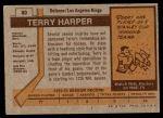 1973 Topps #80  Terry Harper   Back Thumbnail