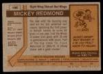 1973 Topps #190  Mickey Redmond   Back Thumbnail