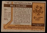 1973 Topps #158  Bill Collins   Back Thumbnail
