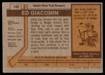 1973 Topps #140  Ed Giacomin   Back Thumbnail