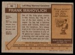 1973 Topps #40  Frank Mahovlich   Back Thumbnail