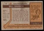 1973 Topps #81  Bill Barber   Back Thumbnail