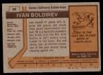 1973 Topps #68  Ivan Boldirev   Back Thumbnail