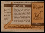 1973 Topps #14  Ted Harris   Back Thumbnail