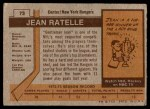 1973 Topps #73  Jean Ratelle   Back Thumbnail
